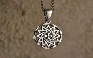 Звезда эрцгаммы: значение символа и как носить (фото)