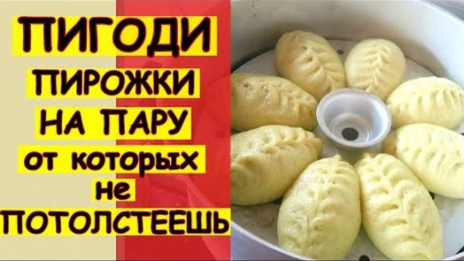 Пельмени, 337 рецептов, фото-рецепты / готовим.ру