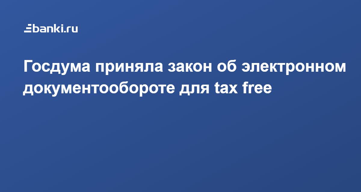Фнс создает особый регистр, чтобы контролировать доходы российских семей