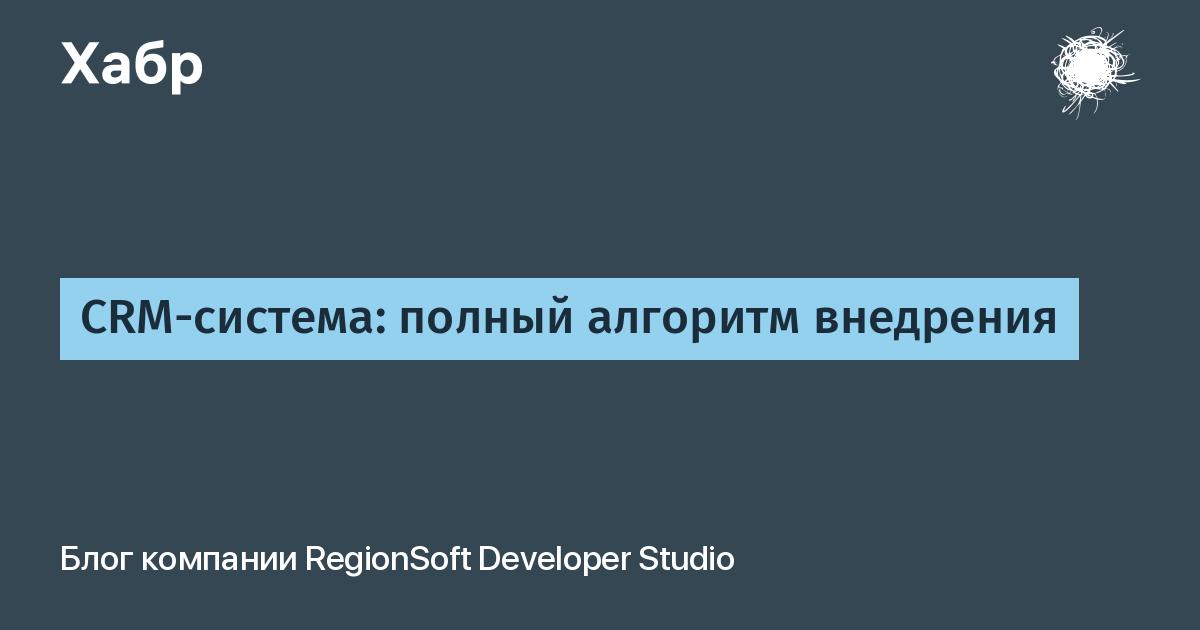 Системный администратор: кто это и чем занимается, как стать сисадмином | kadrof.ru