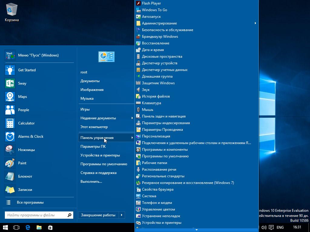 Что такое контекстное меню windows и как его настроить – windowstips.ru. новости и советы