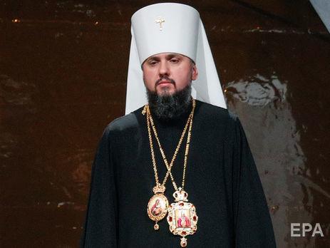 Кто такой митрополит