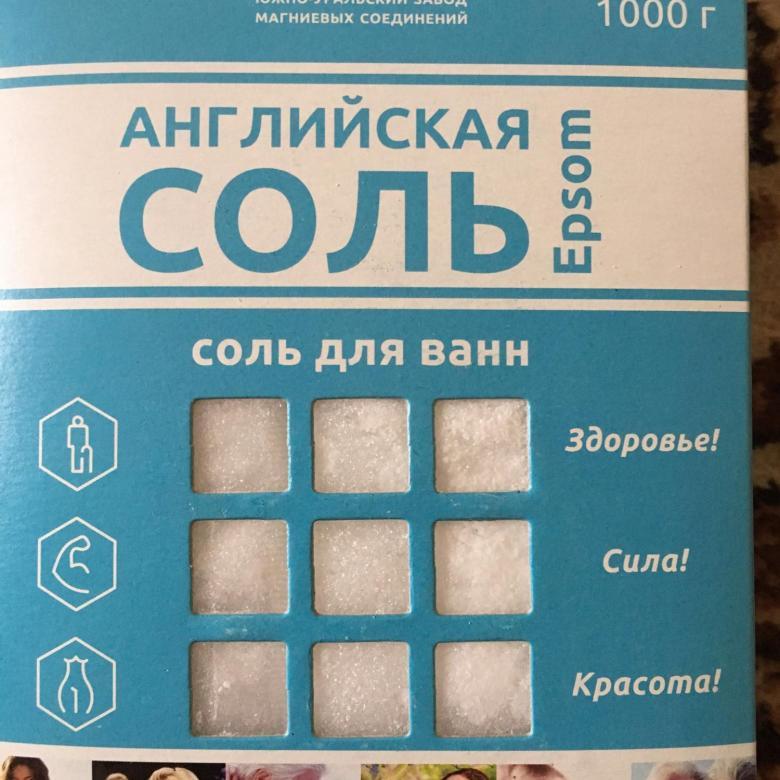Английская соль для похудения: применение и результаты - allslim.ru