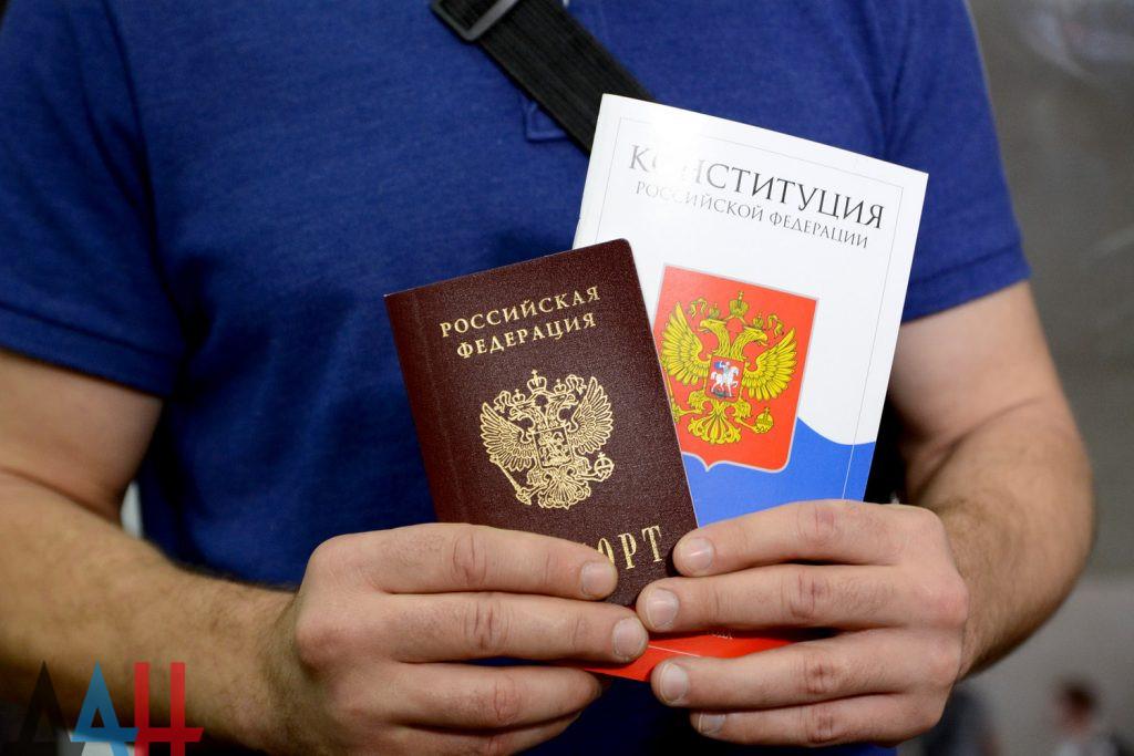 Гражданство россии — википедия. что такое гражданство россии