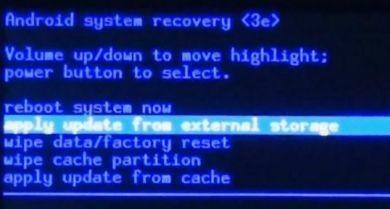 Скачать twrp или cwm recovery и установить • android +1