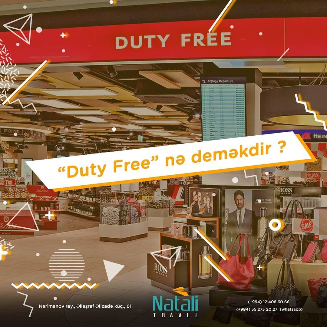 Что такое дьюти-фри? зона, свободная от пошлин. duty free. магазин дьюти-фри