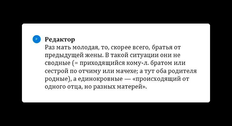 Что такое корректировочный счет-фактура и когда он нужен? - nalog-nalog.ru