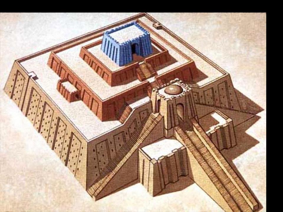 Месопотамский зиккурат в городе уре – дорога в небо - чудеса света