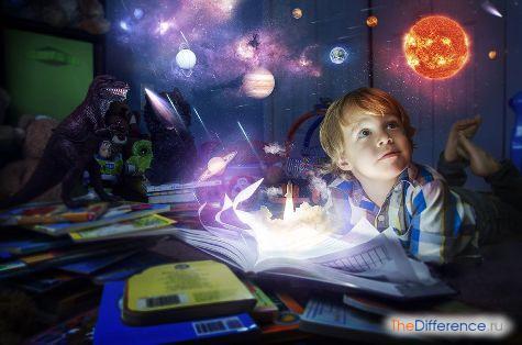 Что такое фантазия