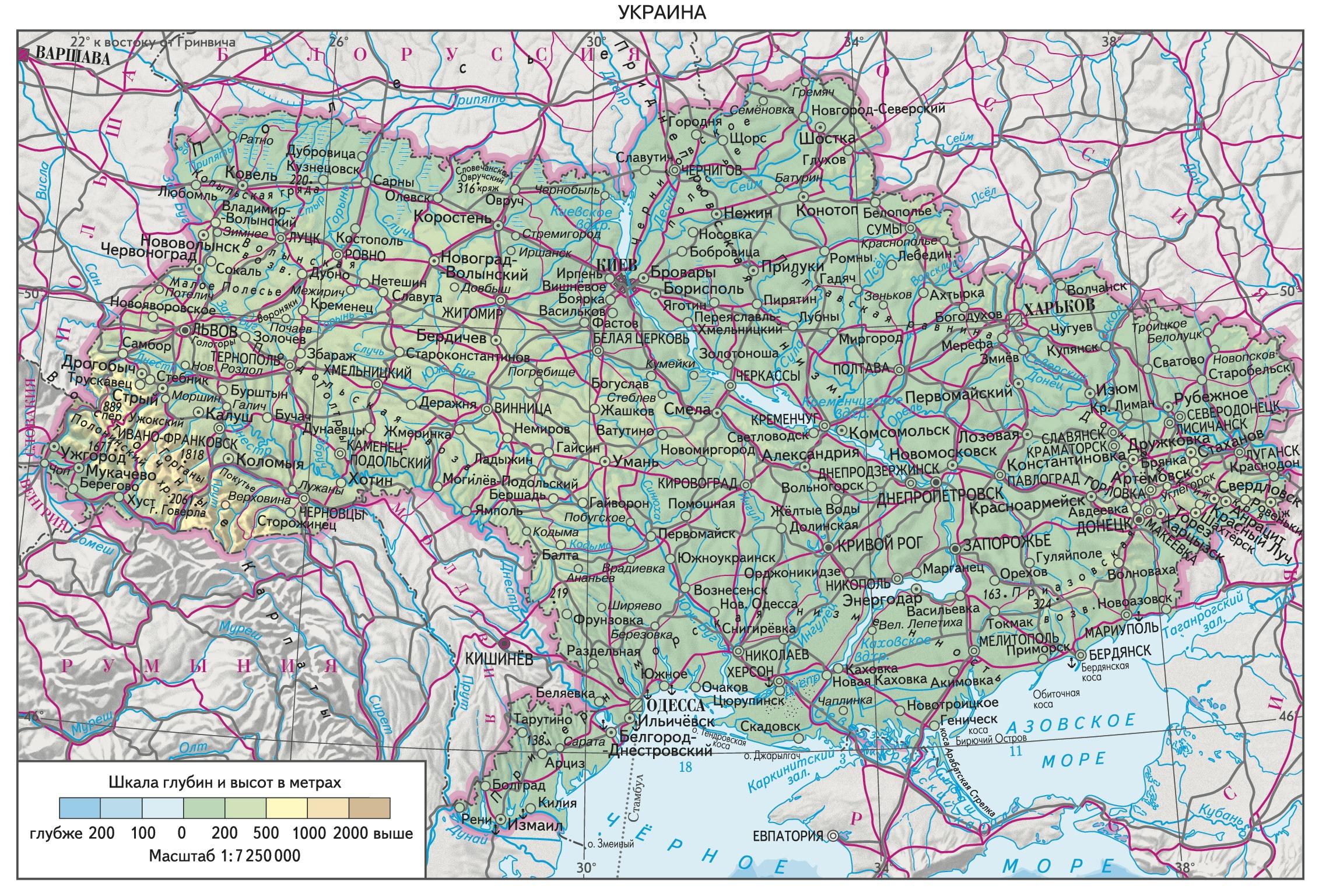 18 тектоника сооружений-энциклопедия