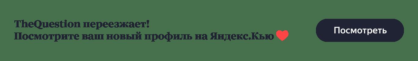 У моей бж новый мч | православие и мир