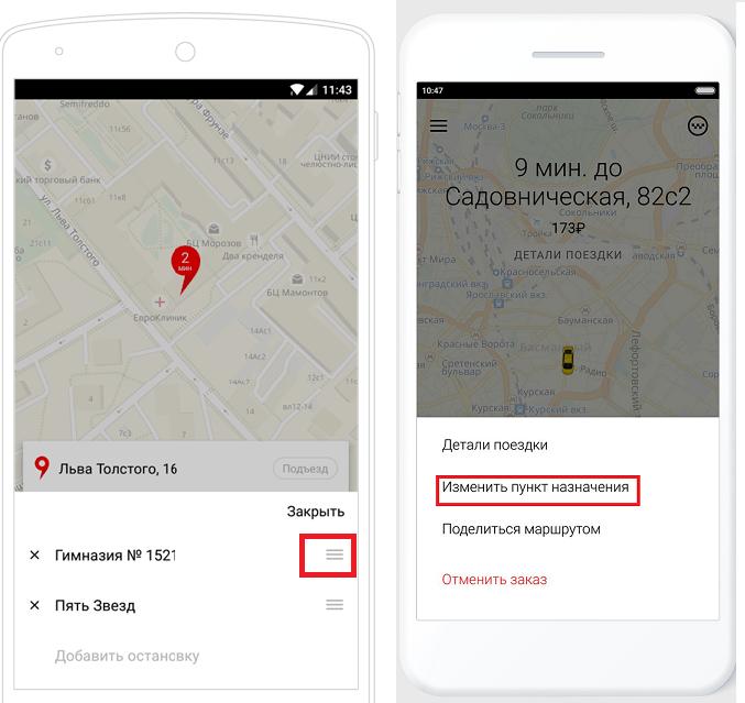 Yantax - сайт о яндекс такси для водителей и пассажиров