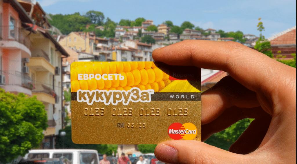 Кредитная карта кукуруза от евросети — плюсы и минусы, где получить, как пользоваться