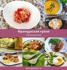 Лобио из фасоли (58 рецептов с фото) - рецепты с фотографиями на поварёнок.ру