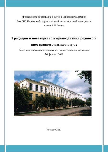 Размышлизмы о мч и мужьях - город.томск.ру