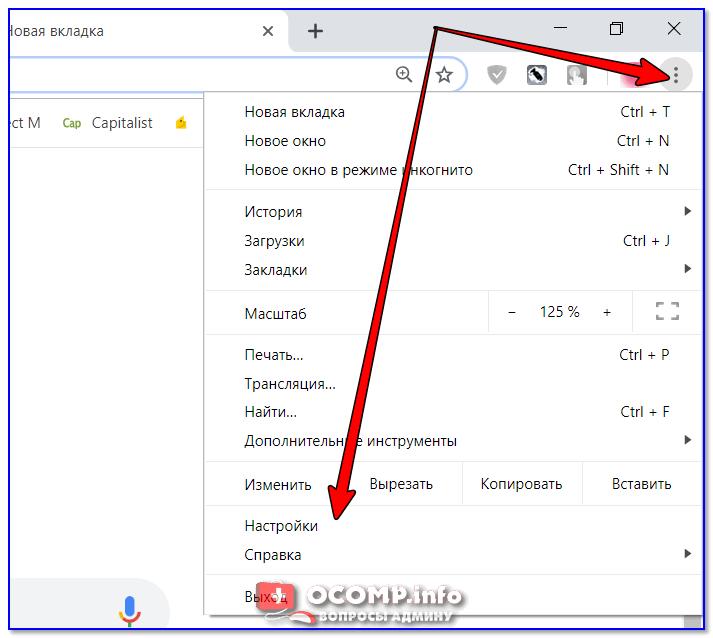 Что такое папка appdata в windows