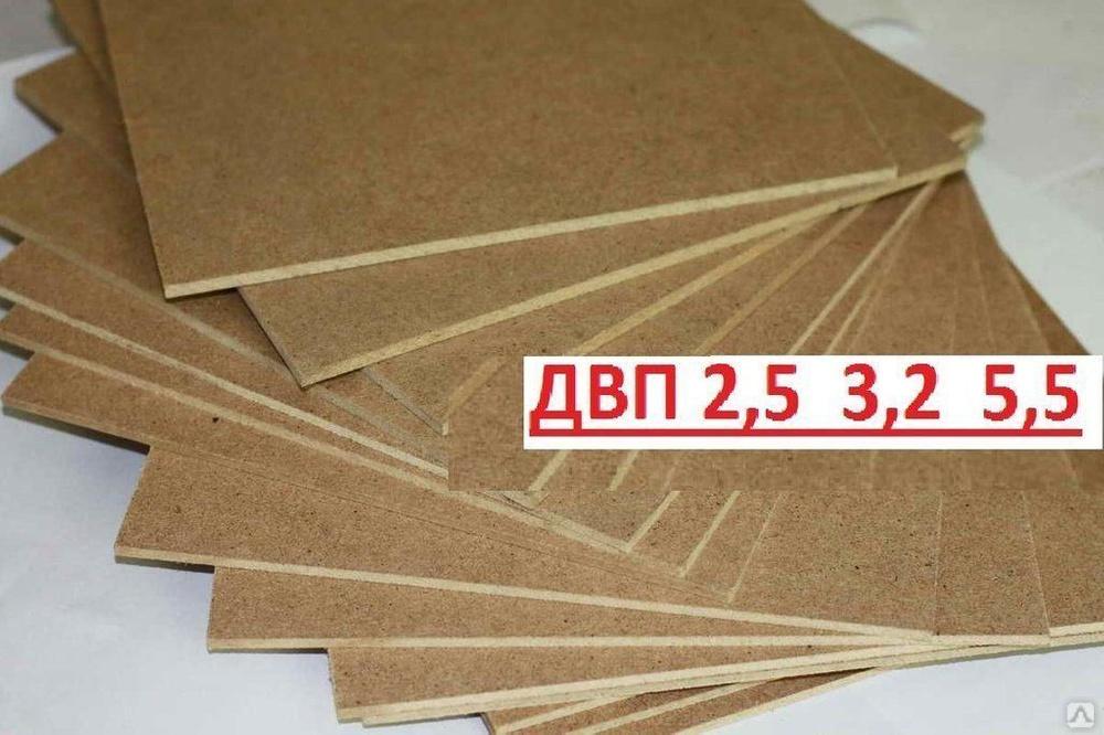 Двп (древесноволокнистая плита): что это за материал, фото, производство и виды