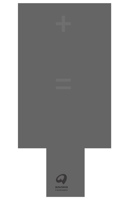 Что это - нулевое окончание в русском языке