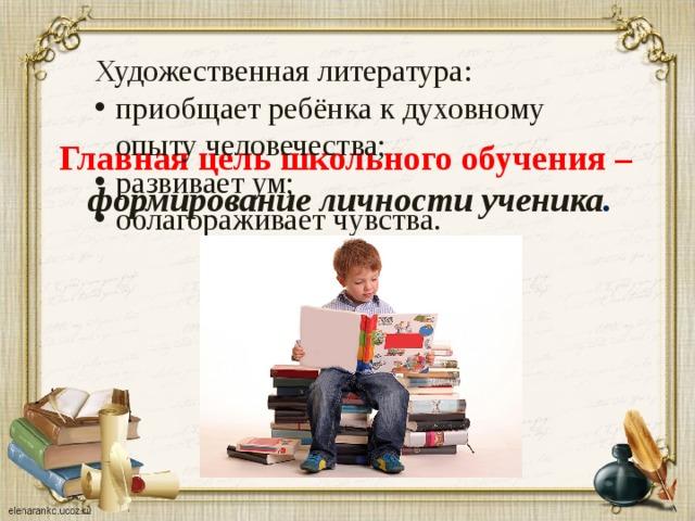 Что такое литературная сказка: определение, примеры