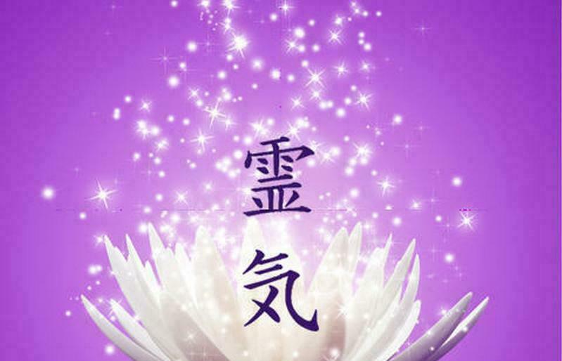 Медитация рейки — что это и почему ее называют искусством исцеления руками » университет mindvalley