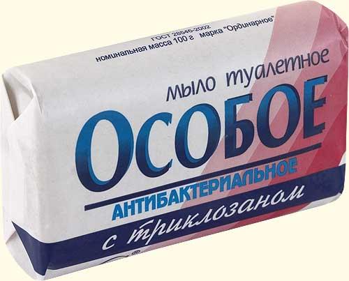 Антибиотик триклозан. триклозан в зубной пасте: польза или вред. чем опасен триклозан