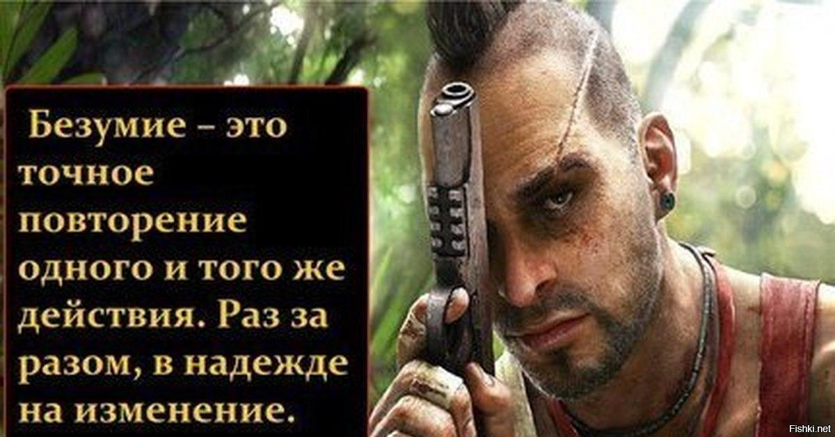 Безумие - это... определение, причины, признаки, симптомы и лечение :: syl.ru