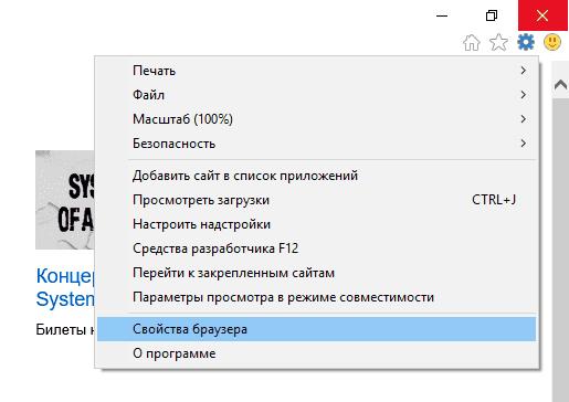"""Устаревшая конструкция """"with"""""""