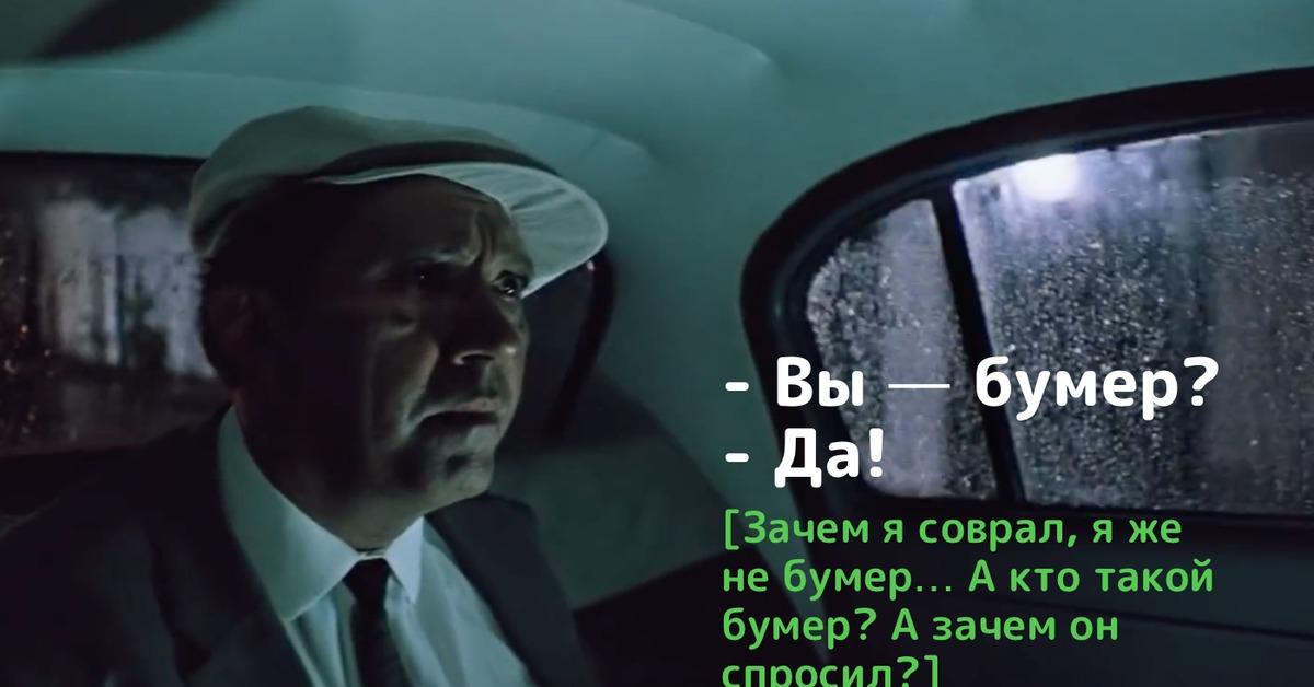 Кто такие зумеры и зумерки. поколение z в россии