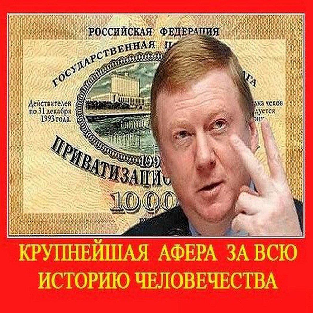 Когда началась приватизация жилья в россии? с какого года?