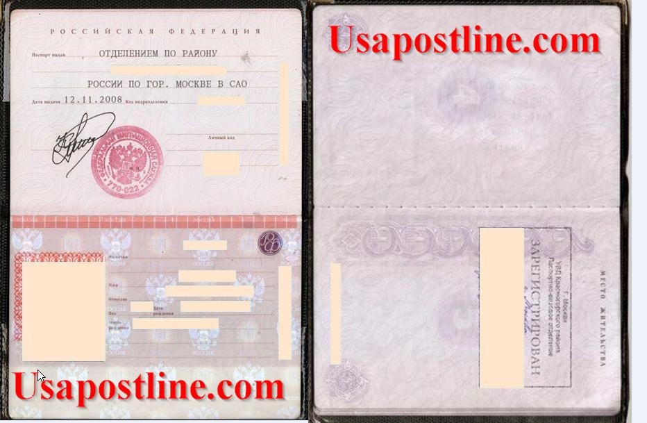 Временная регистрация (прописка): что это, как оформить, документы, срок действия и оформления