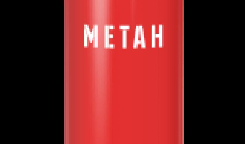 Метан — википедия. что такое метан