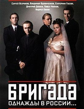 8 сериалов с запредельным рейтингом. есть даже один русский