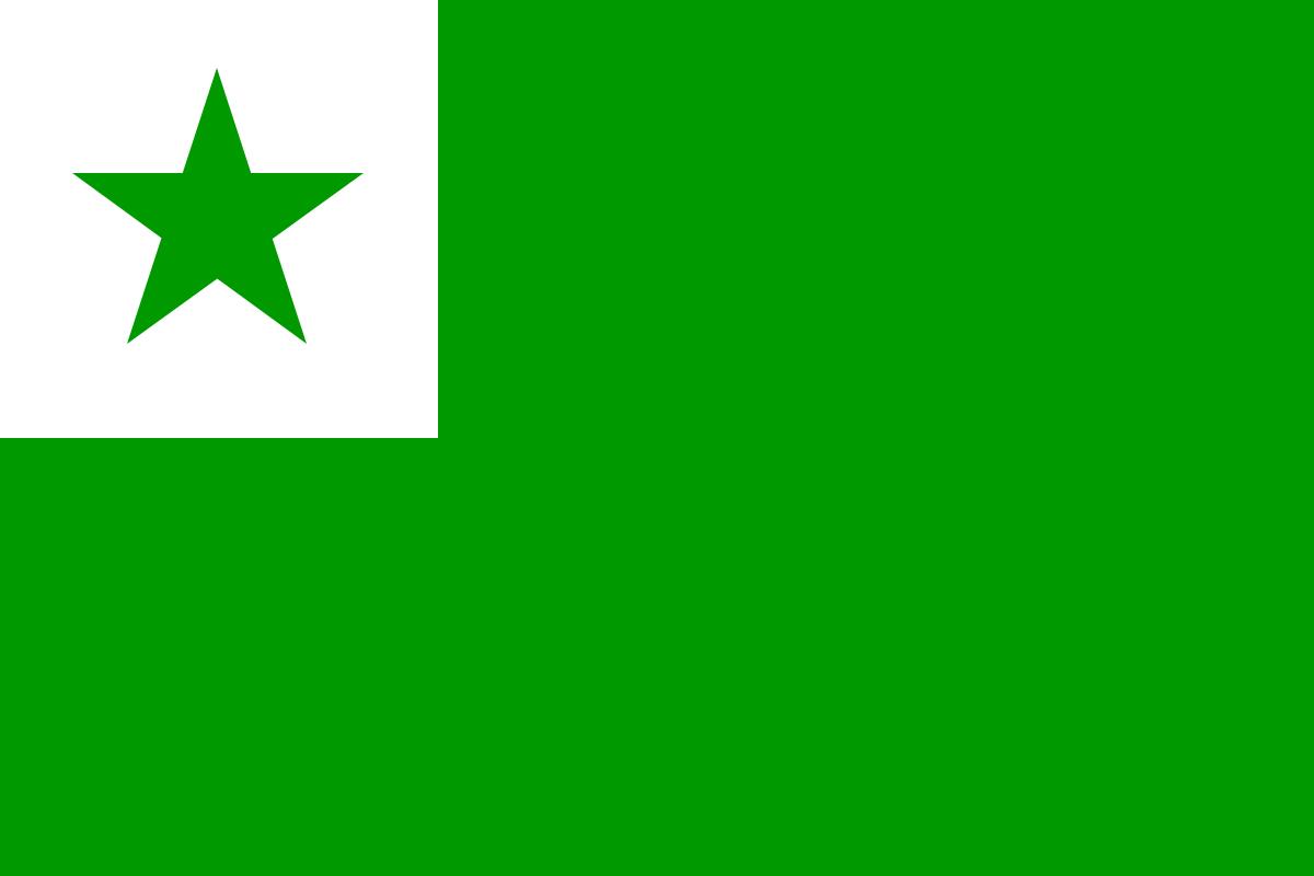 Этимология эсперанто — википедия. что такое этимология эсперанто