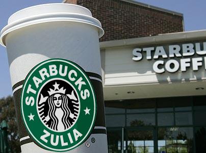 Starbucks в россии, россия - деловой квартал