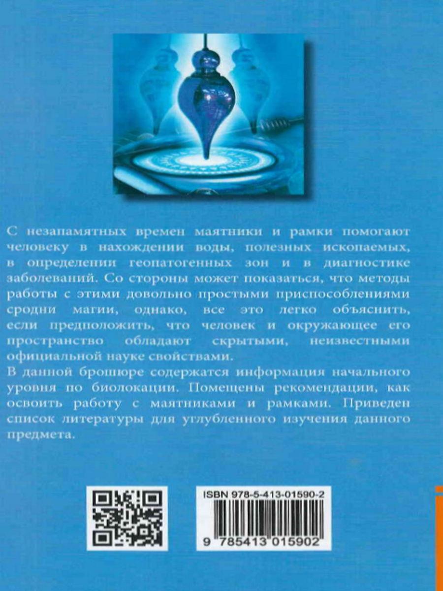 Электронное учебное пособие по разделу курса физики механика: физический маятник