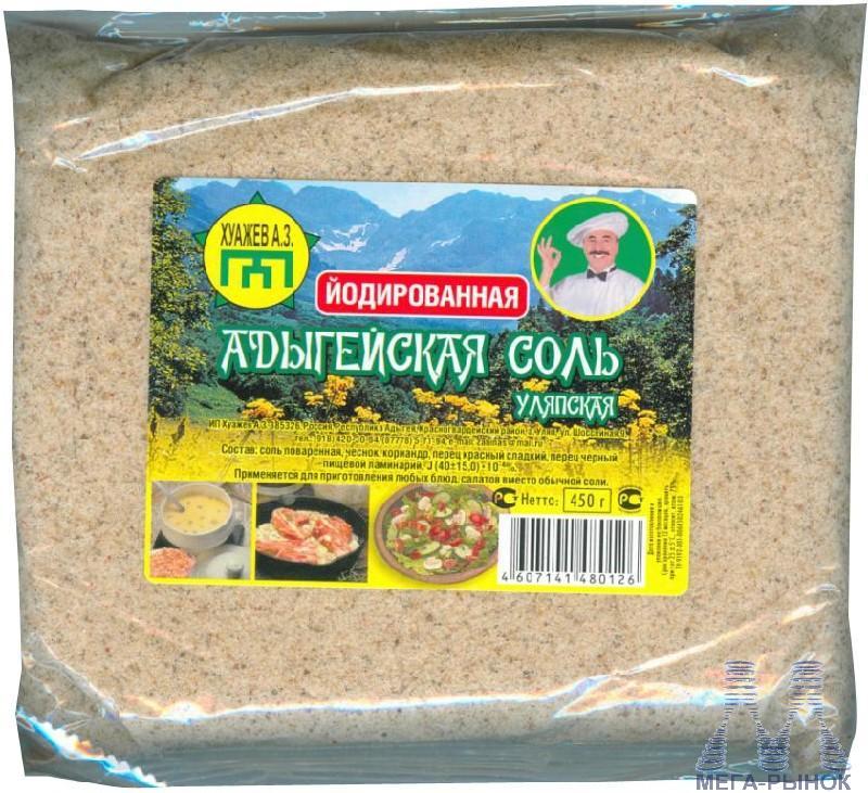 Всё про адыгейскую соль: что это такое, состав, применение в кулинарии, польза и вред