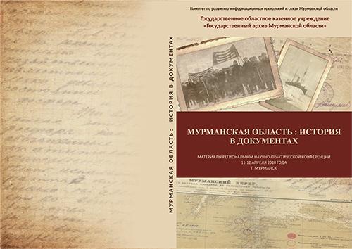 История и традиции пасхи в россии -  биографии и справки - тасс