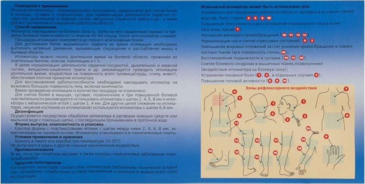 Ботулинотерапия в косметологии, неврологии и против гипергидроза