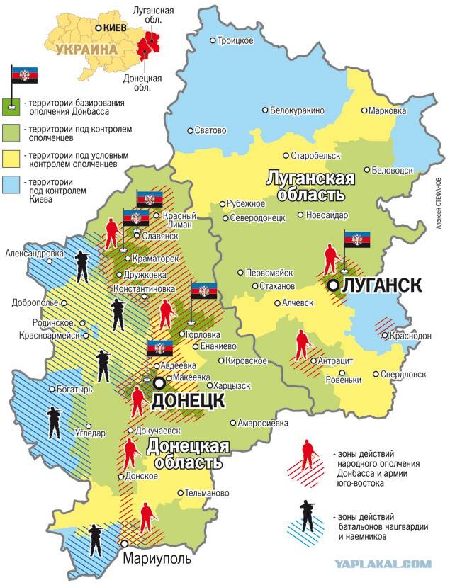 Донбасс — википедия. что такое донбасс