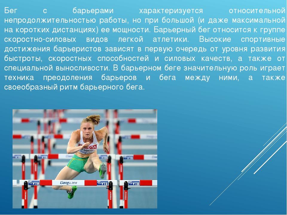 Бег на среднюю и длинную дистанции: особенности техники – блог fitbar.ru