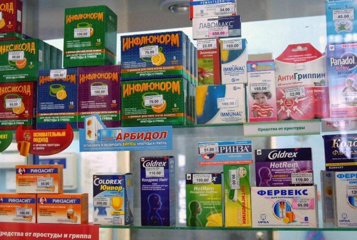 Список иммунодепрессантов и правила их применения