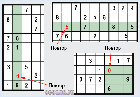 5 способов, как решать сложные судоку            bbf.ru