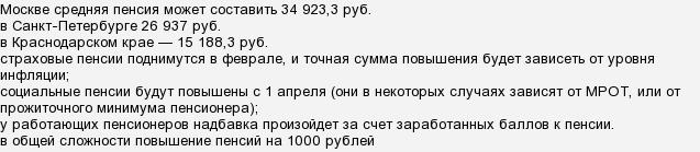 Оплата долга по ип: способы и методы, порядок расчета, советы и рекомендации - realconsult.ru
