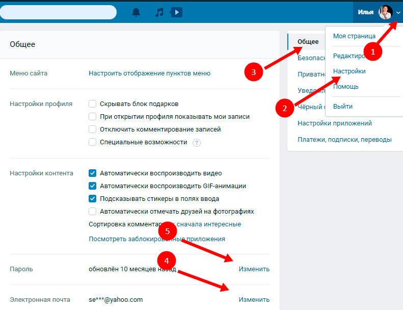 5 причин отказаться отприложения вконтакте впользу официального мессенджера vk me