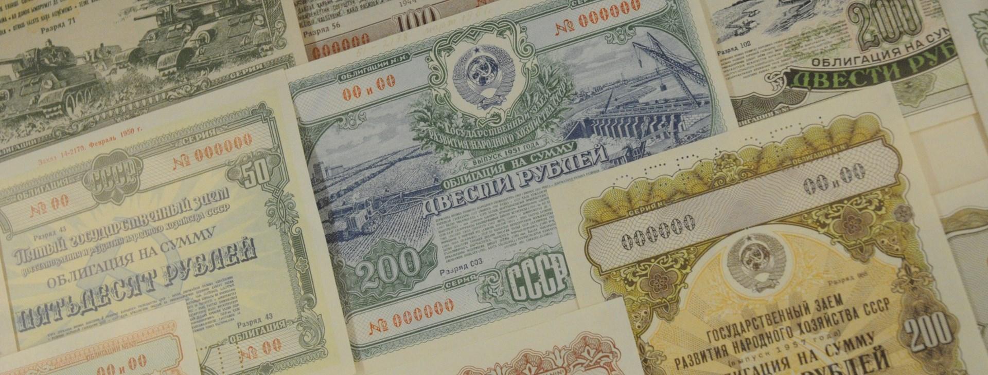 «народные» офз: плюсы и минусы для инвесторов | банки.ру