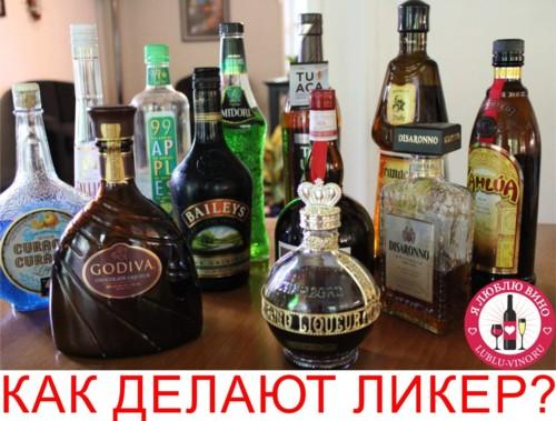 Как и с чем пить ликер: чем закусывать, как подавать, из каких бокалов, с чем разбавить