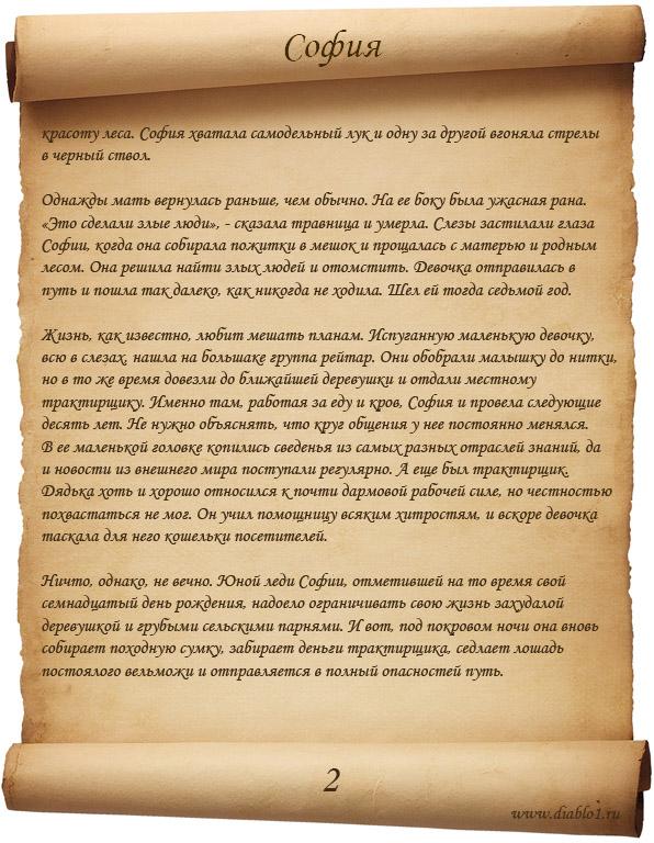 Квента — asketmc wiki