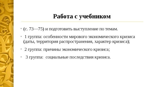Переживет ли россия вторую волну экономического кризиса? — реальное время