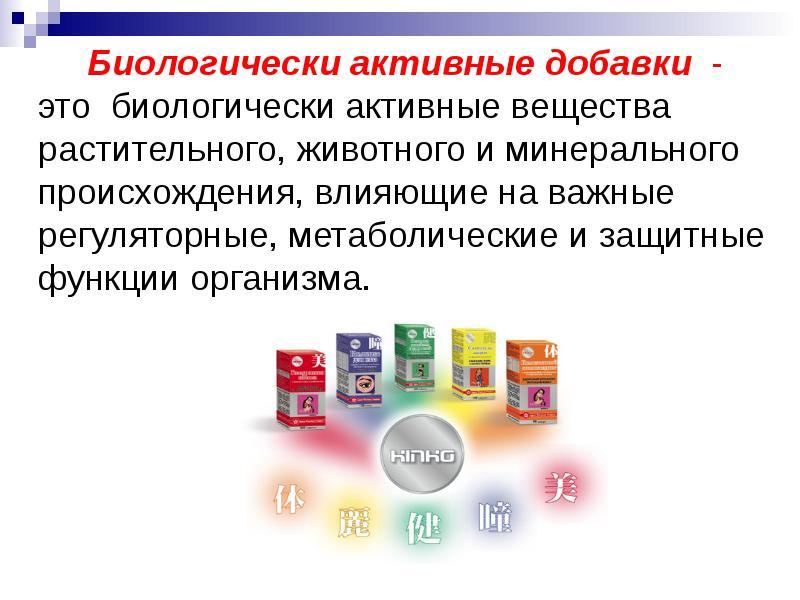 Что такое бад? как применять бады? :: syl.ru