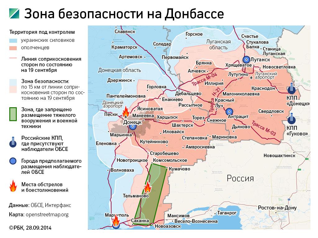 Донбасс-украина (батальон) — википедия. что такое донбасс-украина (батальон)